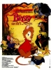 Brisby et le secret de NIMH (The Secret of NIMH)