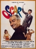 Oscar (1967)