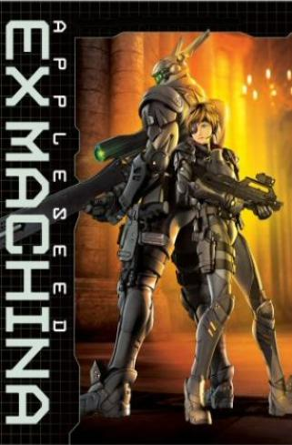 affiche du film Appleseed Ex Machina