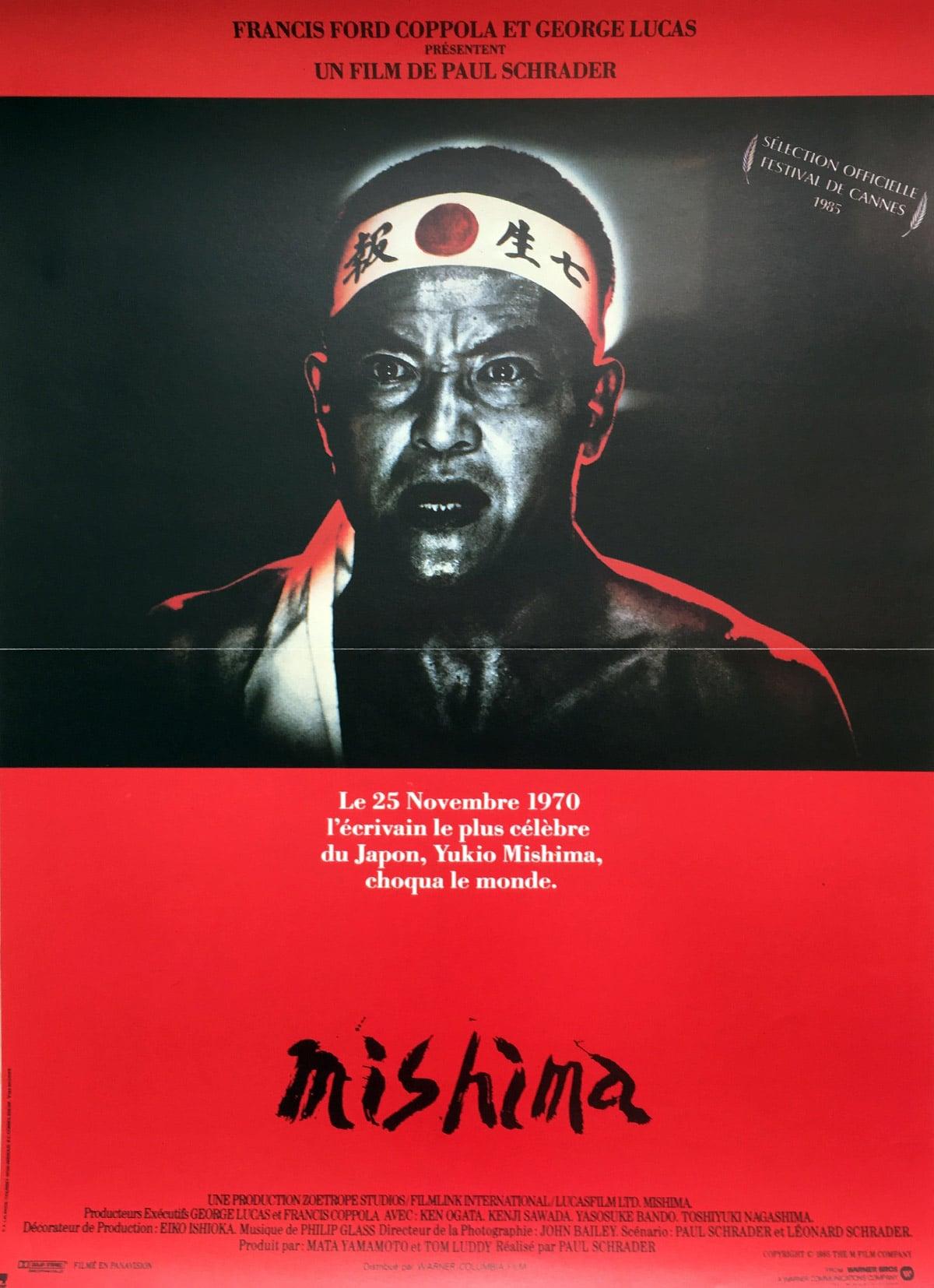 affiche du film Mishima - une vie en quatre chapitres