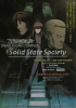 Ghost in the Shell: Stand Alone Complex - Solid State Society (Kokaku Kidotai: Solid State Society)