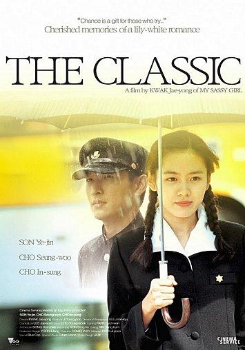 affiche du film The Classic