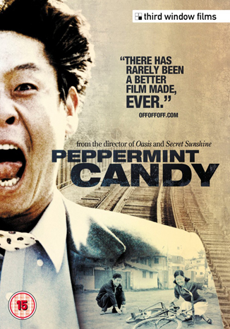 affiche du film Peppermint Candy
