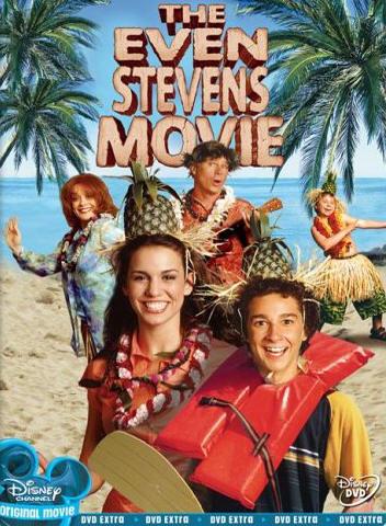 affiche du film Drôles de vacances (TV)