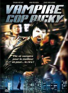 affiche du film Vampire Cop Ricky