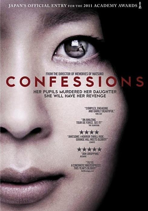 affiche du film Confessions