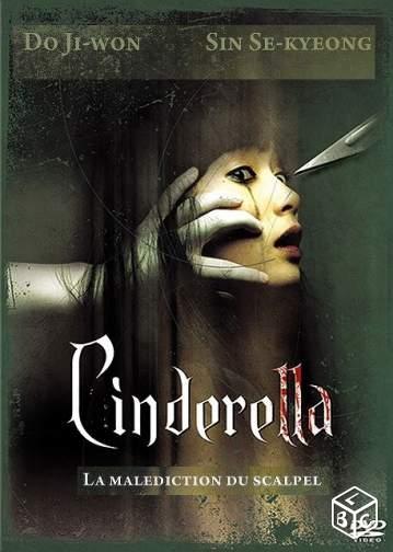 affiche du film Cinderella: La malédiction du scalpel