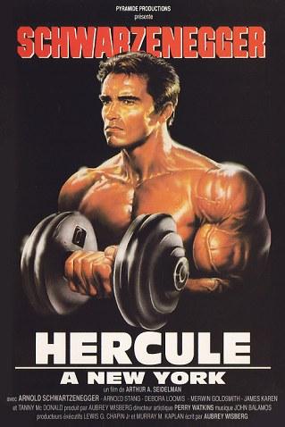 affiche du film Hercule à New York