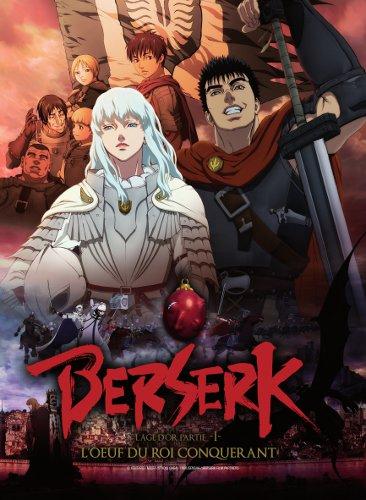 affiche du film Berserk, L'âge d'or 1ère partie: L'œuf du roi conquérant