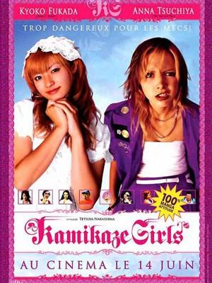 affiche du film Kamikaze girls