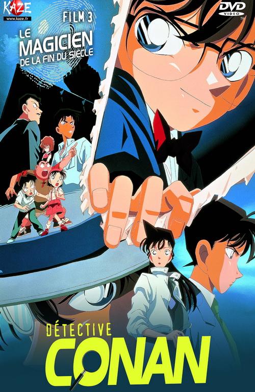 affiche du film Détective Conan: Le Magicien de la fin du siècle