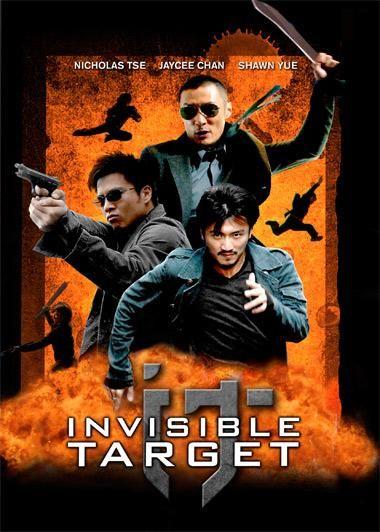 affiche du film Invisible Target