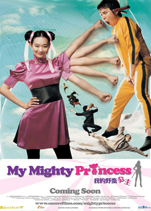 affiche du film My Mighty Princess