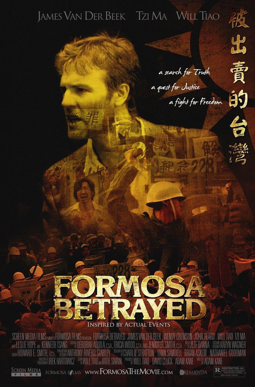 affiche du film Formosa Betrayed
