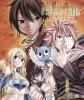 Fairy Tail, le film : La Prêtresse du phœnix (Gekijouban Fairy Tail: Houou no miko)