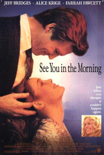 affiche du film À demain mon amour