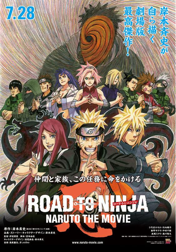 affiche du film Naruto Shippuden: Road to Ninja