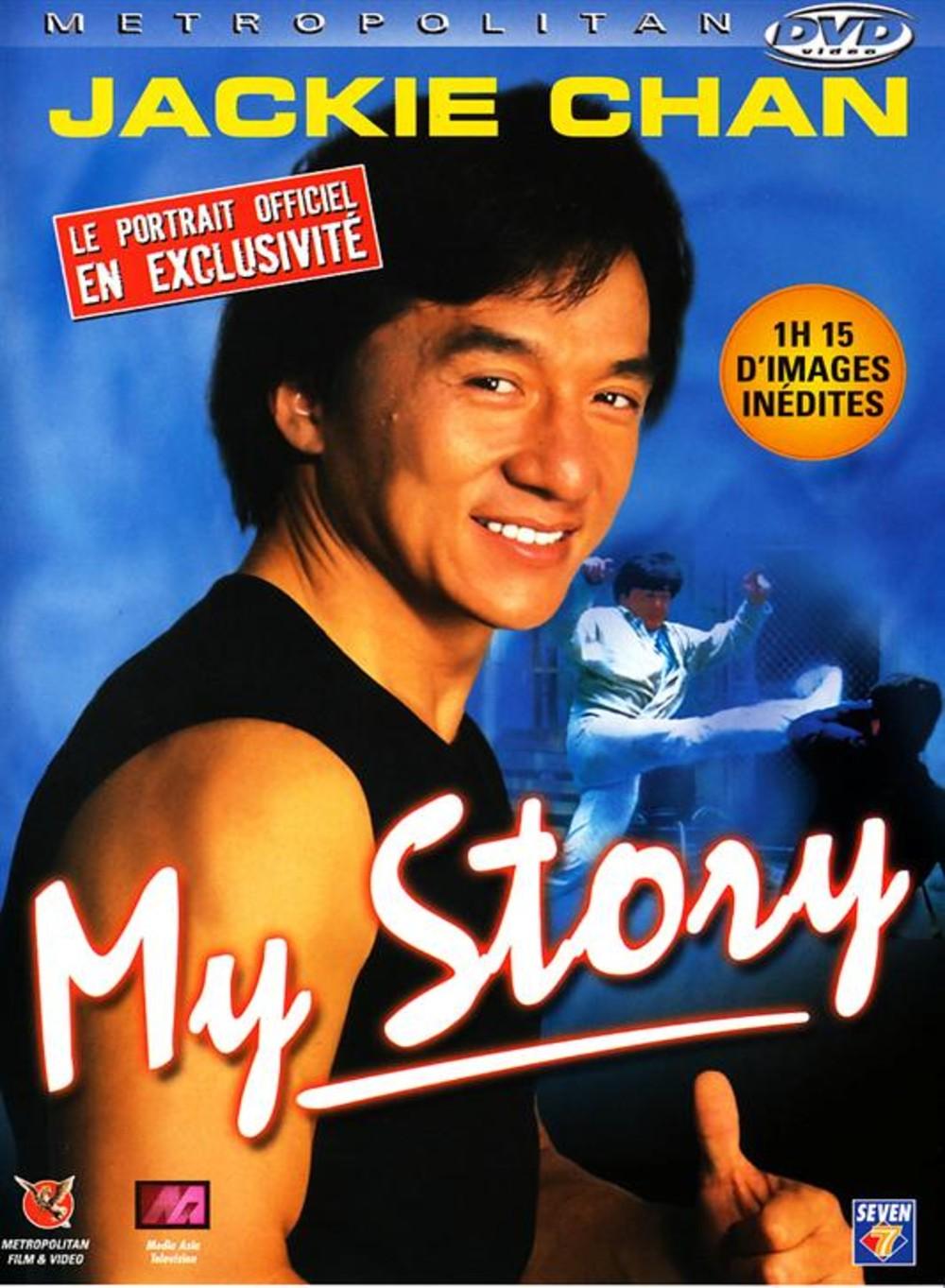affiche du film Jackie Chan: My Story