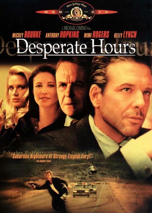 affiche du film La Maison des otages (1990)