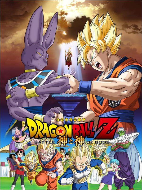 affiche du film Dragon Ball Z: Battle of Gods