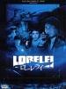 Lorelei, la sorcière du Pacifique (Lorelei: The Witch of the Pacific Ocean)
