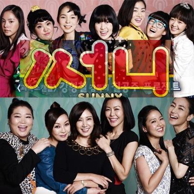 affiche du film Sunny