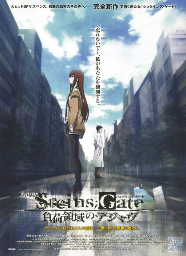 affiche du film Gekijouban Steins;Gate: Fuka ryouiki no dejavu