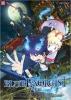 Blue Exorcist, Le film (Ao no Exorcist Gekijouban)
