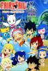 Fairy Tail: Dokidoki Ryuuzetsu Rando