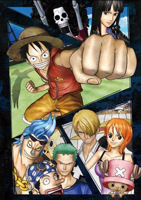 affiche du film One Piece 3D: À la poursuite du chapeau de paille