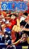 One Piece: Taose ! Kaizoku Gyanzac