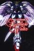 Mobile Suit Gundam Wing: Endless Waltz, Le Film (Shin Kidou Senki Gundam Wing Endless Waltz Gekijoban)