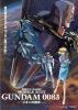 Mobile Suit Gundam 0083: Le crépuscule de Zeon (Kidô senshi Gundam 0083: Zeon no zankô)