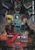 Mobile Suit Zeta Gundam: A New Translation - Heirs to the Stars (Kidô senshi Z Gandamu: Hoshi o tsugu mono)
