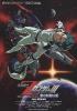 Mobile Suit Zeta Gundam 3: A New Translation - Love is the Pulse of the Stars (Kidô senshi Z Gandamu III: Hoshi no kodô wa ai)