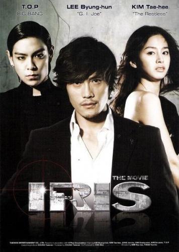 affiche du film IRIS, The Movie