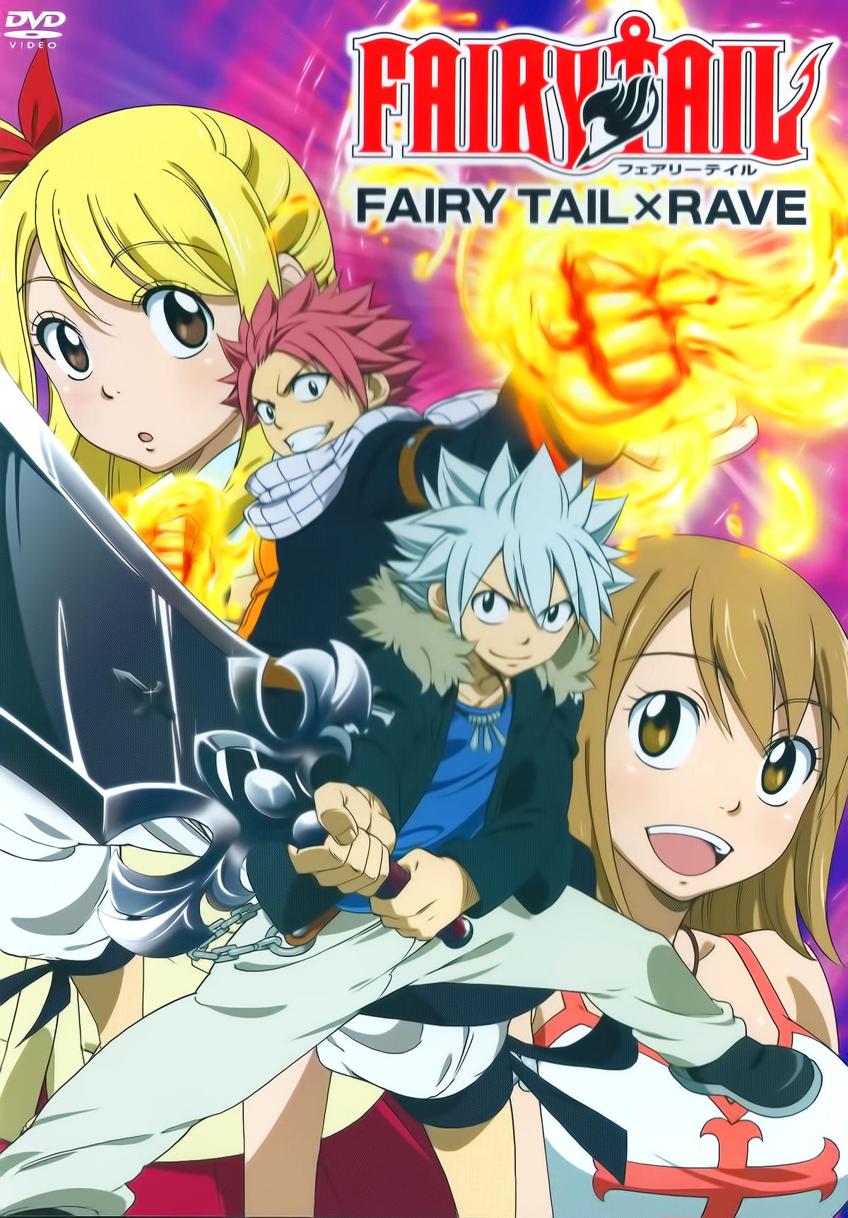 affiche du film Fairy Tail X Rave