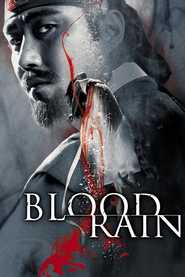 affiche du film Blood Rain