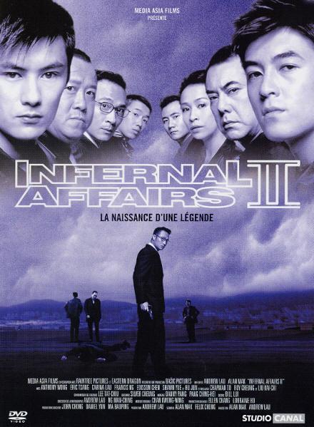 affiche du film Infernal Affairs II
