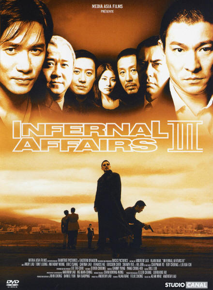 affiche du film Infernal Affairs III