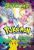 Pokemon, le film: Mewtwo contre-attaque (Pocket Monsters: Mewtwo no Gyakushuu)