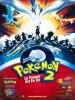 Pokémon 2, le pouvoir est en toi (Pocket Monsters 2: Maboroshi no Pokemon Lugia Bakutan)