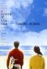 A Scene at the Sea (Ano natsu, ichiban shizukana umi)