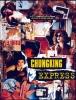 Chungking Express (Chung Hing sam lam)