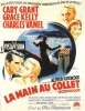 La main au collet (To Catch a Thief)