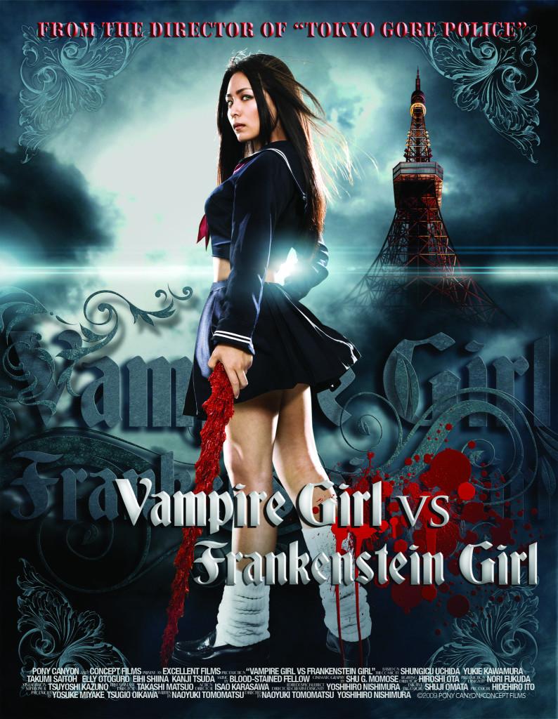 affiche du film Vampire Girl vs Frankenstein Girl