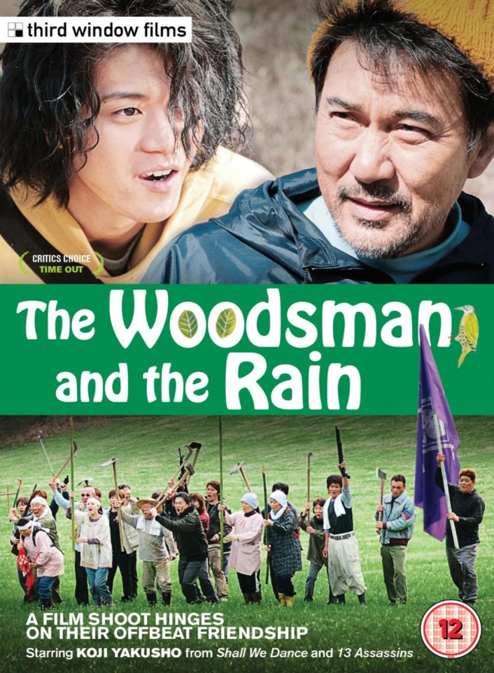 affiche du film The Woodsman and the Rain