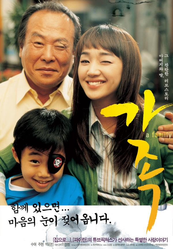 affiche du film A Family
