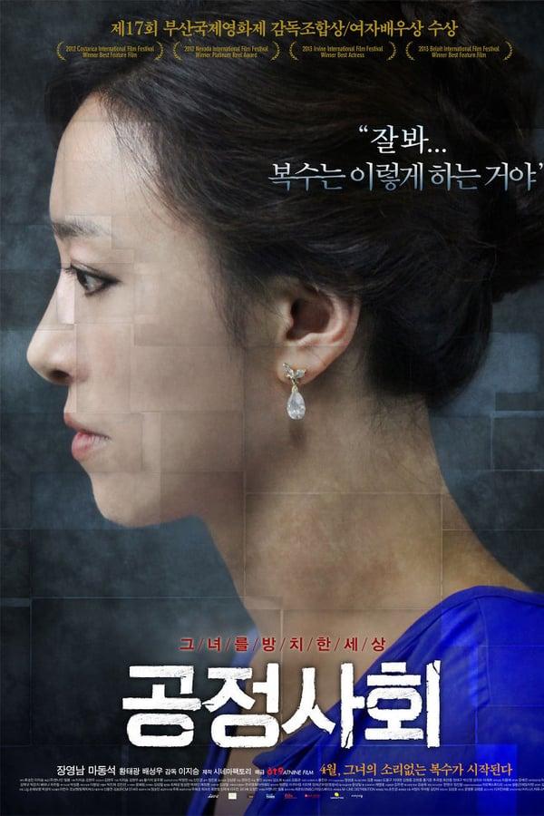 affiche du film Azooma