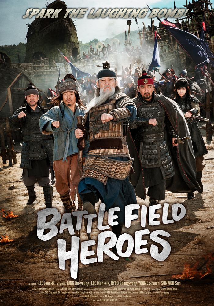 affiche du film Battlefield Heroes